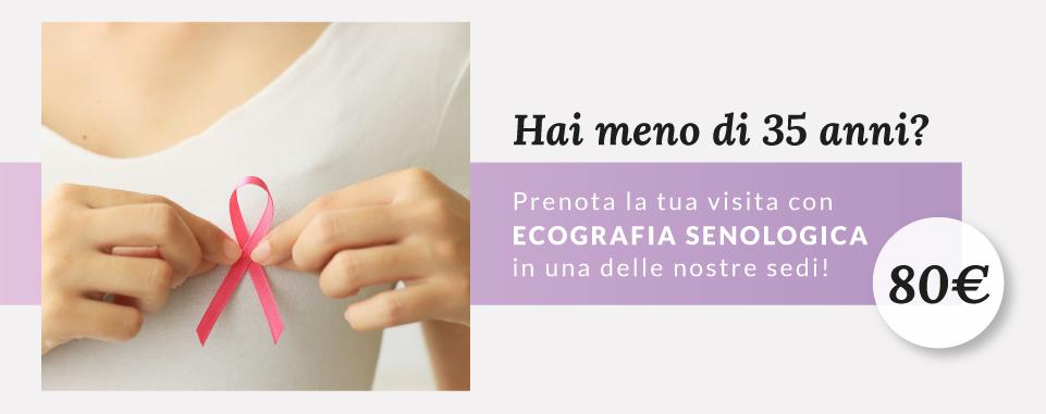 338_SanCarlo_promo seno_promo