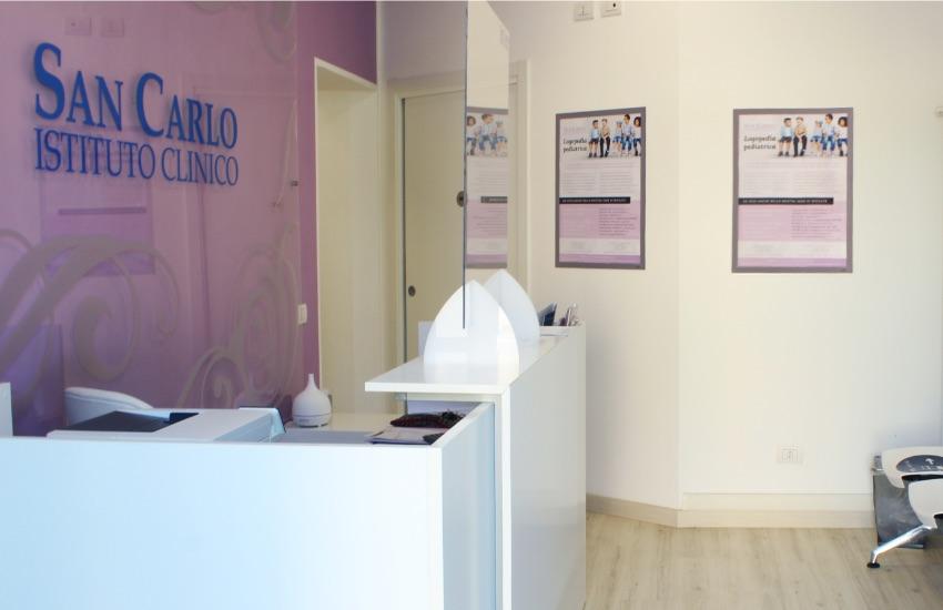 Istituto Clinico San Carlo - Reception sede di Bienate